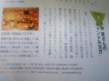 小林愛 ヨガ(インストラクター)モデル・mana日記ブログ-SA3E0007.jpg