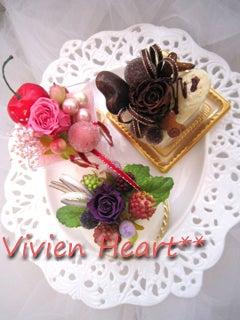 Vivien Heart** ~ヴィヴィアンハート~-Fset