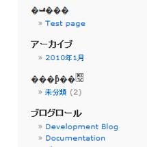 Wordpress文…