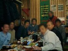 ホルコンマスターコウの虎視眈々-大阪懇親会