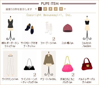 もんじゅのプペブログ-20100130