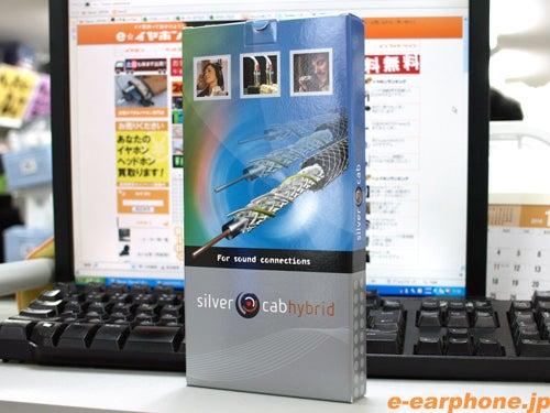 イヤホン・ヘッドホン専門店「e☆イヤホン」のBlog-silvercab-hybrid