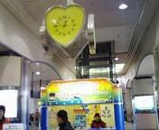 ラブエステ★ A嬢のブログ-20100130124556.jpg
