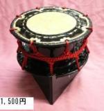 和楽器専門店 明鏡楽器のブログ-1/30saido