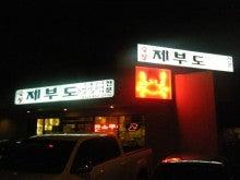 Kadaeのロサンゼルス★K-TOWN LIFE