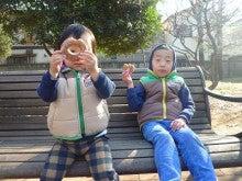 二児のママになっちゃった!~のんびり子育て日記~-公園2