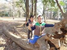 二児のママになっちゃった!~のんびり子育て日記~-公園4