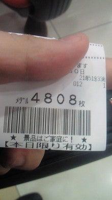 【GREAT奮闘記】~パチンコ屋で闘う男~-201001302151000.jpg