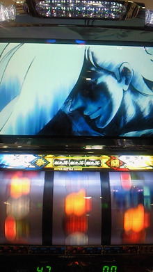 【GREAT奮闘記】~パチンコ屋で闘う男~-201001302015000.jpg