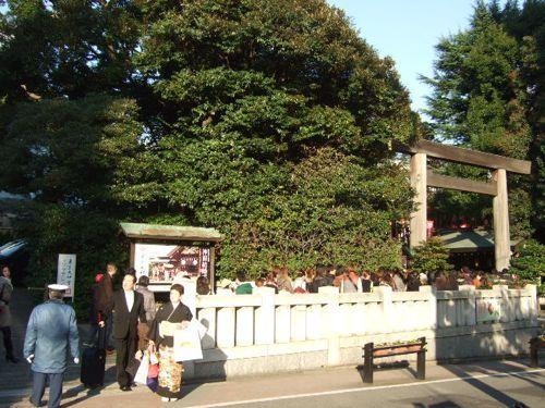 ★みさきのゑ【占いは幸せになるためのツール】HAPPYになるブログ-東京大神宮