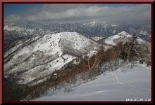ロフトで綴る山と山スキー-0130_1025