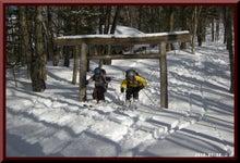 ロフトで綴る山と山スキー-0130_1432