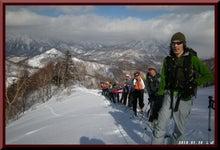 ロフトで綴る山と山スキー-0130_1027