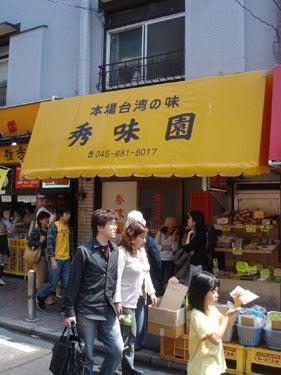 横浜発 驢馬人の美食な日々-Shumien