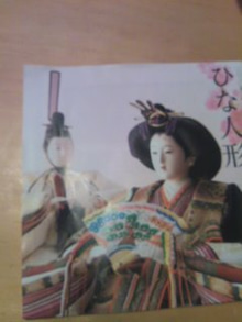 格闘親子と、のほほん母-100131_0021~01.jpg