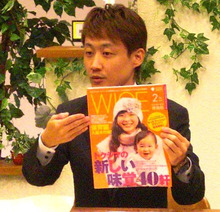 原田剛オフィシャルブログ「ワイヤーママ社長日記」Powered by Ameba-ワイヤーママ