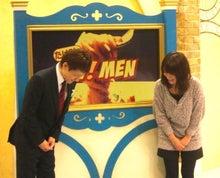 原田剛オフィシャルブログ「ワイヤーママ社長日記」Powered by Ameba-本番スタート