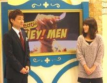 原田剛オフィシャルブログ「ワイヤーママ社長日記」Powered by Ameba-ヘイメン
