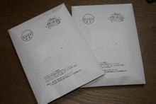 クレジットカードミシュラン・ブログ-JGCタグの送付