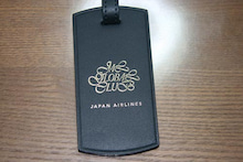 クレジットカードミシュラン・ブログ-JGCタグ(表)