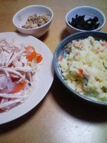 英会話初心者のblog→あらため、hiraの徒然日記-20100131185640.jpg