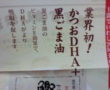 懸賞モニターで楽々お得生活-31JAN-14.JPG