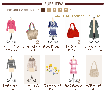 もんじゅのプペブログ-20100131