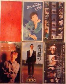 Kaoru Ayabe Official Blog-966323