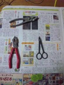 凡才人の盆栽日記-100131_1948~01.jpg