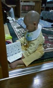 山田スイッチの『言い得て妙』 仕事と育児の荒波に、お母さんはもうどうやって原稿を書いてるのかわからなくなってきました。。。-100131_1941~01.jpg