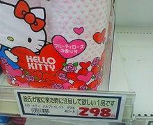 女医風呂 JOYBLOG-201001212041000.jpg