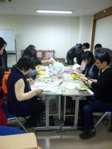 国際文化交流の活動報告-100117_絵本3