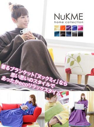 物欲☆パラダイス-ヌックミィ2