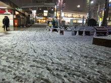 和光市長 松本たけひろの「持続可能な改革」日記-yuki1