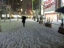 和光市長 松本たけひろの「持続可能な改革」日記-yuki2