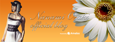 ブログ集め-芸能人・有名人ブログ集--尾崎ななみ