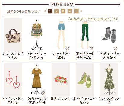 もんじゅのプペブログ-20100202