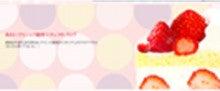 中野あおいオフィシャルブログ「Dr.あおいのBeauty Style」Powered by Ameba