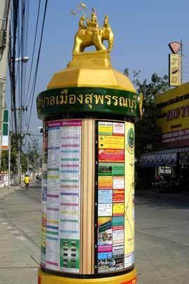 タイに魅せられてロングステイ
