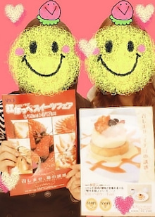 ☆たんでぃがぁ たんでぃ☆-Cute_A_L_QVGA.jpg