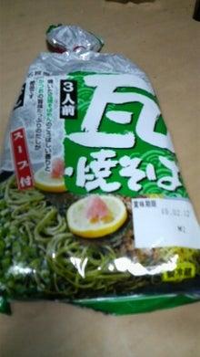 カズミの下関北九州近辺サラリーマンの昼飯事情他、そして....愉快な仲間達-2010020220080001.jpg