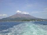 parasol-makerのブログ-桜島フェリーから見た桜島