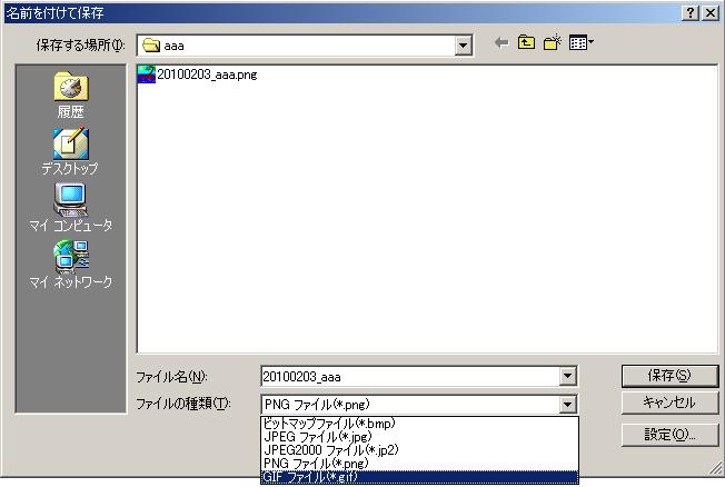もんじゅのプペブログ-20100203_aaa_3