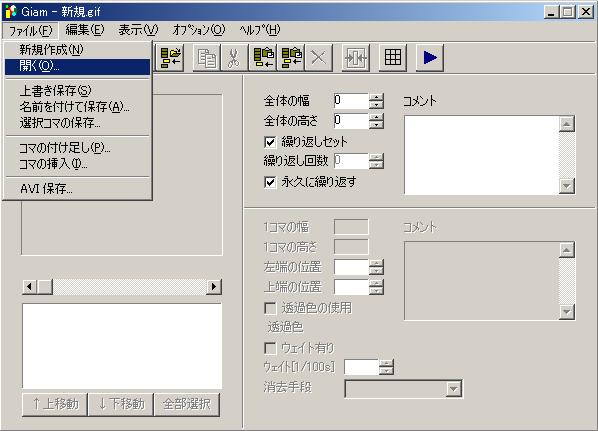 もんじゅのプペブログ-20100203_aaa_6