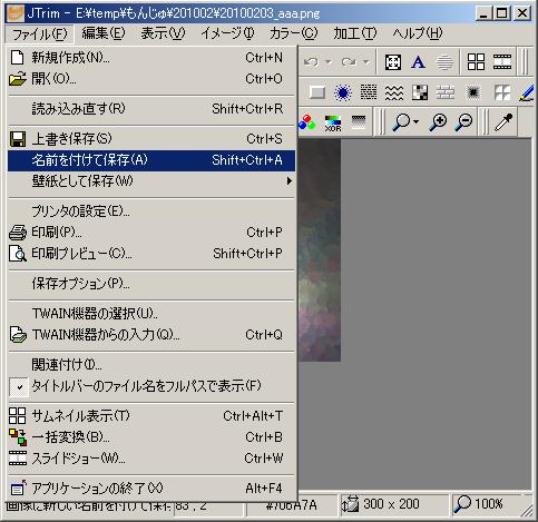 もんじゅのプペブログ-20100203_aaa_2