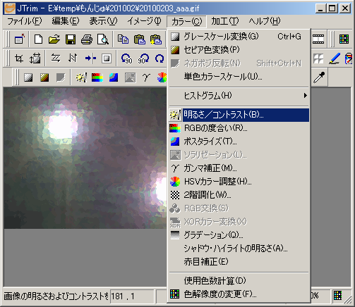 もんじゅのプペブログ-20100203_aaa_4