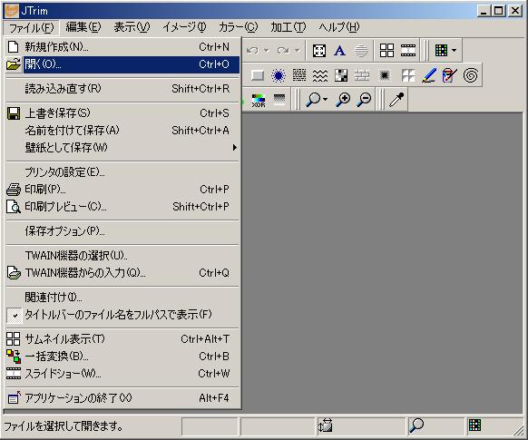 もんじゅのプペブログ-20100203_aaa_1