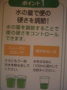 にゃーのダイエット日記 border=