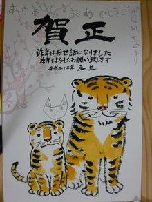 Grumpy Monkey(不機嫌なおさるさん)の観察日記-nengajo