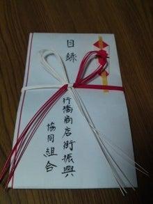瓦川 ユミのブログ-100203_1750~01.jpg